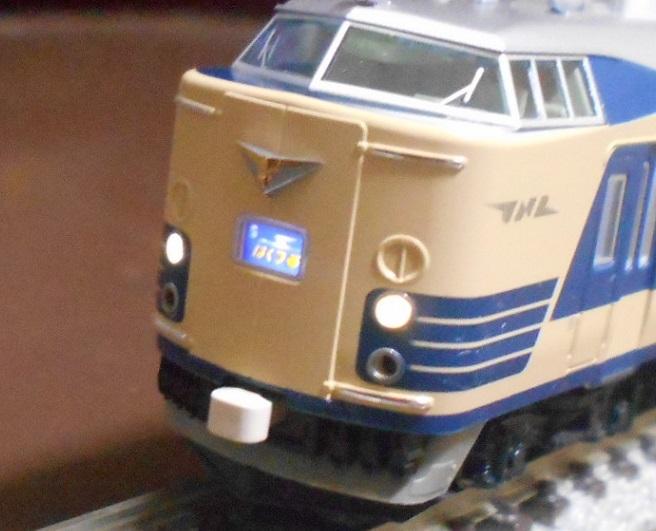 DSCN4064.jpg