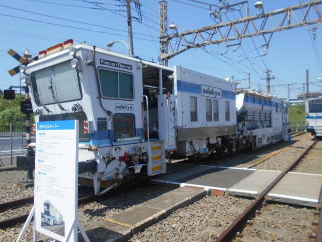 DSCN4270.jpg