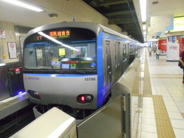 DSCN4314.jpg