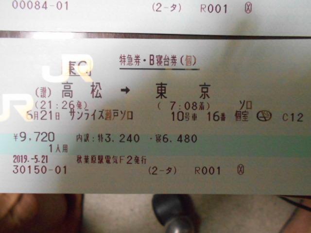 DSCN4340.jpg