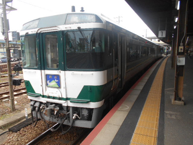 DSCN4619.jpg