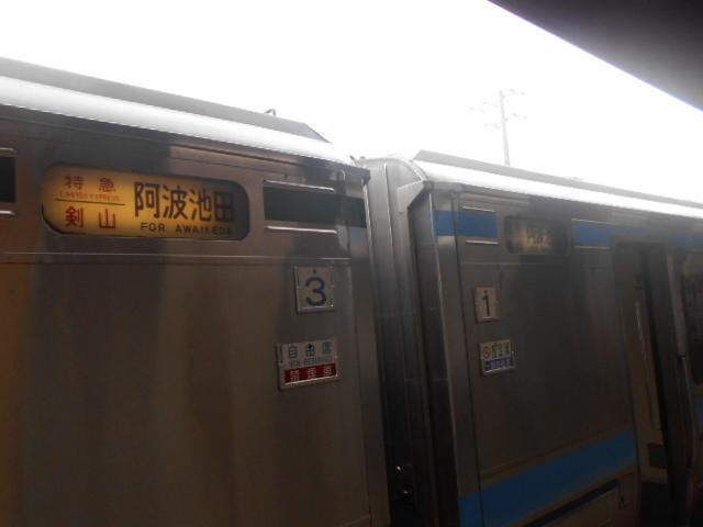 DSCN4620.jpg