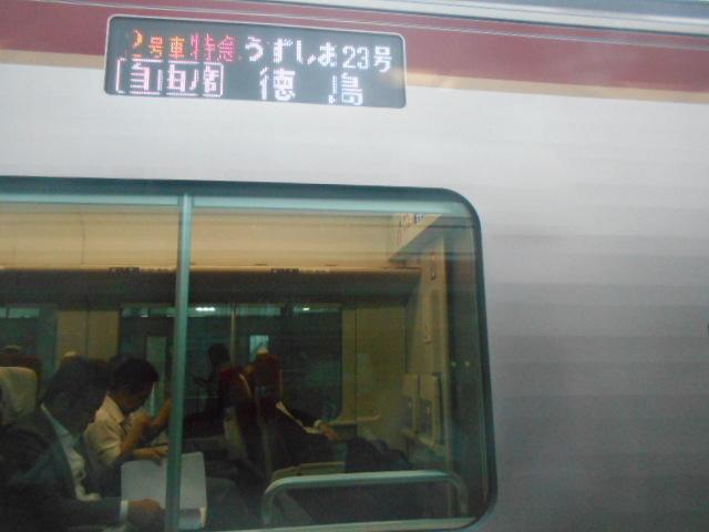 DSCN4628.jpg