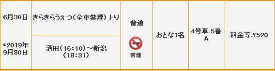 uetuyoyakuzumi.png