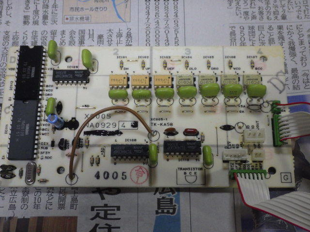 RIMG0237.jpg