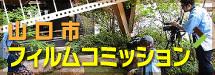 180525s_osusume_05b.jpg