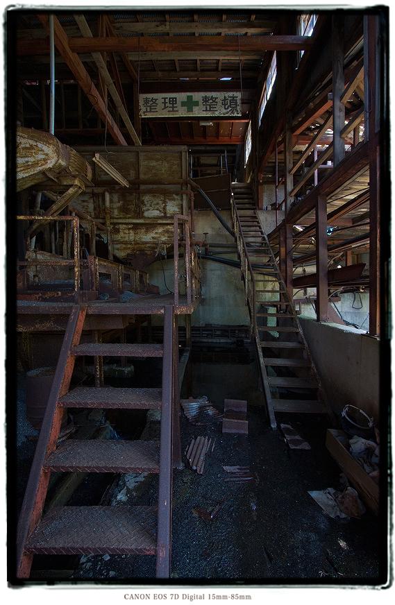 若松鉱山廃墟1905wkouzan0102.jpg