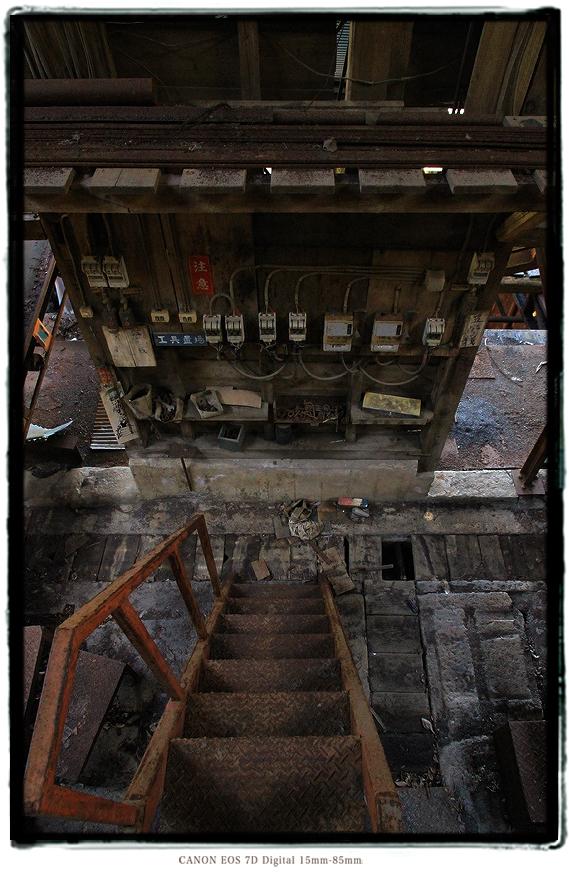若松鉱山廃墟1905wkouzan0208.jpg