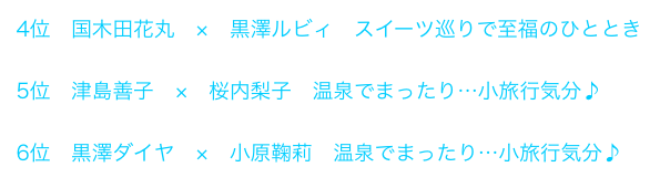 20190419120307f19.png