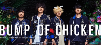 BUMP-OF-CHICKEN-900x400.jpg