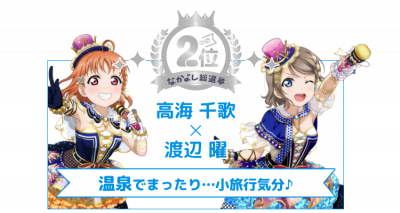 chikayou_sp_20190419120302ab3.png