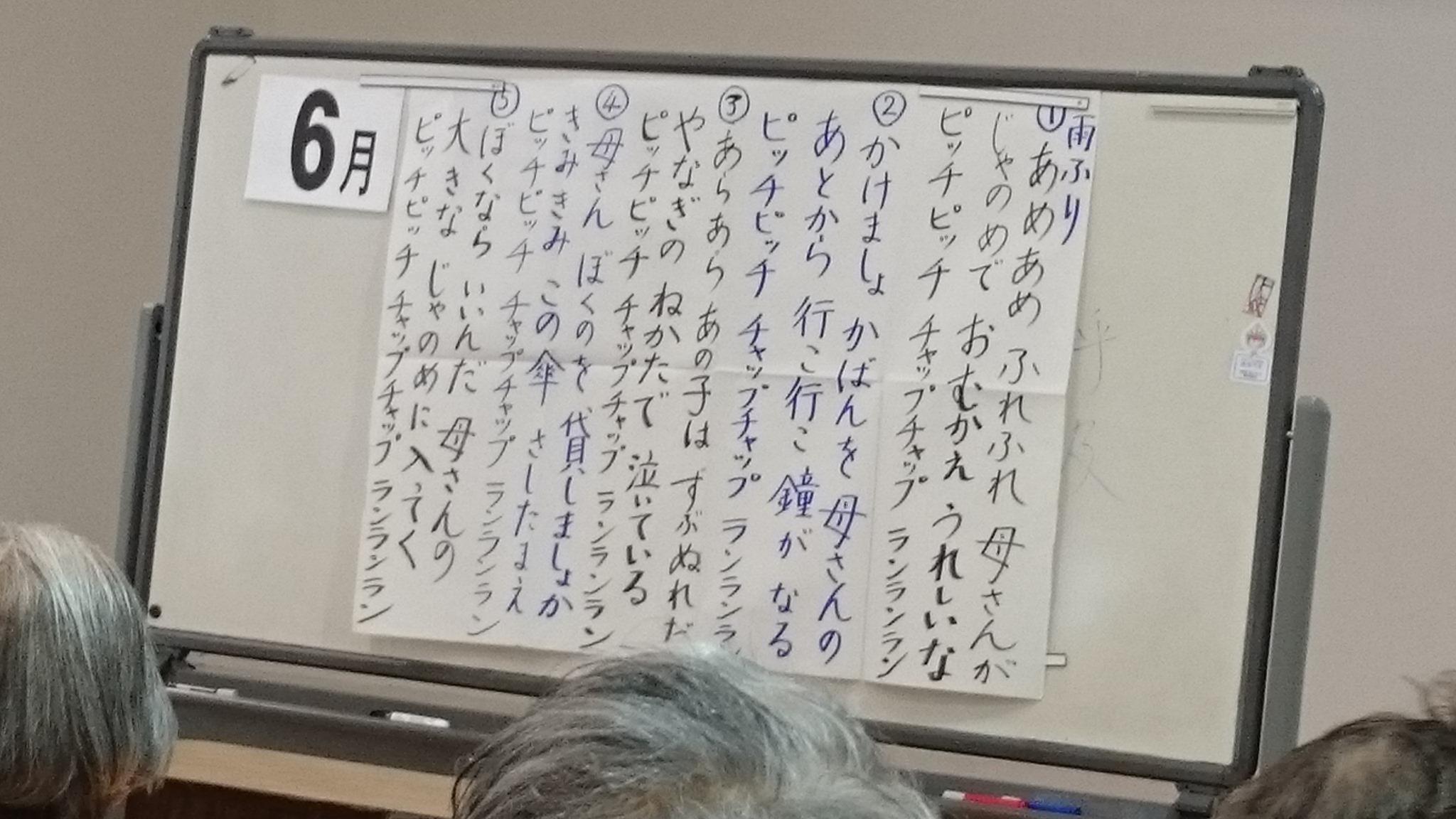 fureai-2019-6tuki-3.jpg