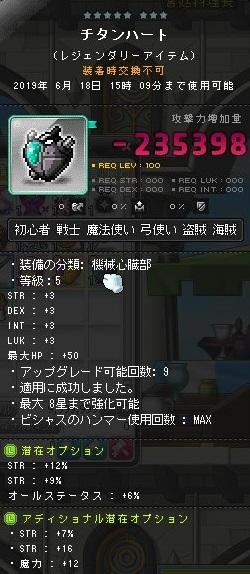 Maple_190427_212816.jpg