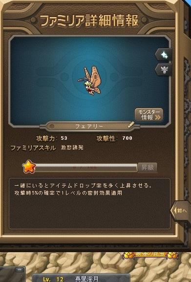 Maple_190525_132611.jpg