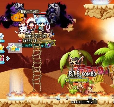 Maple_190529_104315.jpg