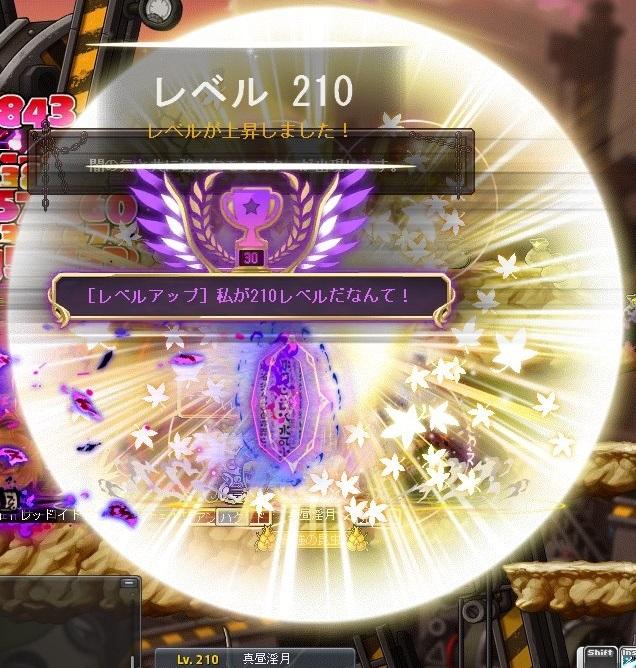 Maple_190606_085204.jpg