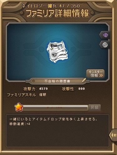 Maple_190609_113908.jpg