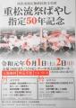 1-DSCN1925.jpg