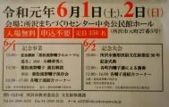 1-DSCN1926.jpg