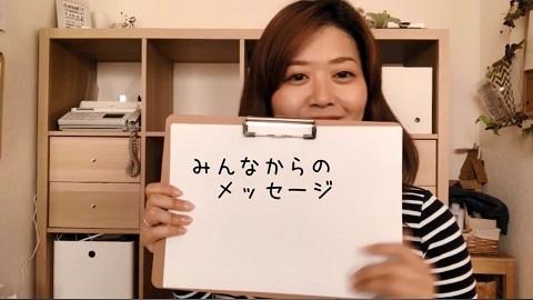 名古屋のライフオーガナイザー