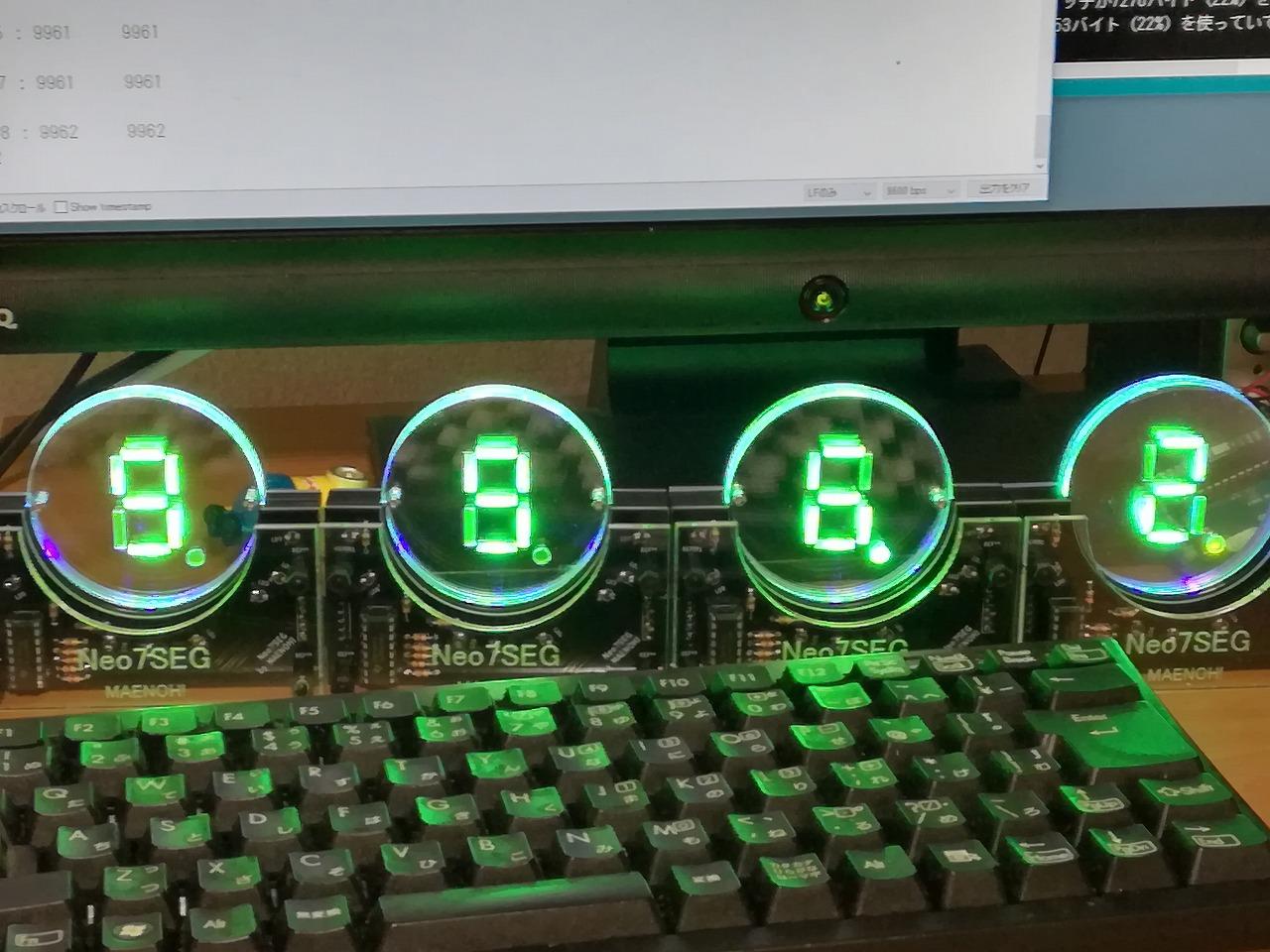 Neo7SEGx4桁