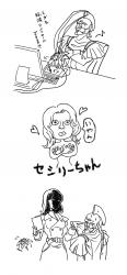 nouhaoekaki.jpg