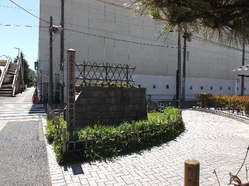 平塚の江戸見附