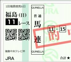 0421福島テレビ