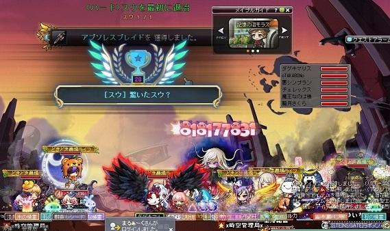 Maple_A_190413_233436.jpg