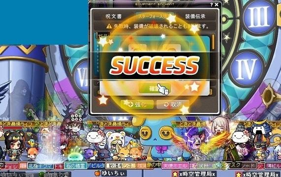 Maple_A_190420_235412.jpg