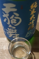 BL190415日本酒冷蔵庫4IMG_0621