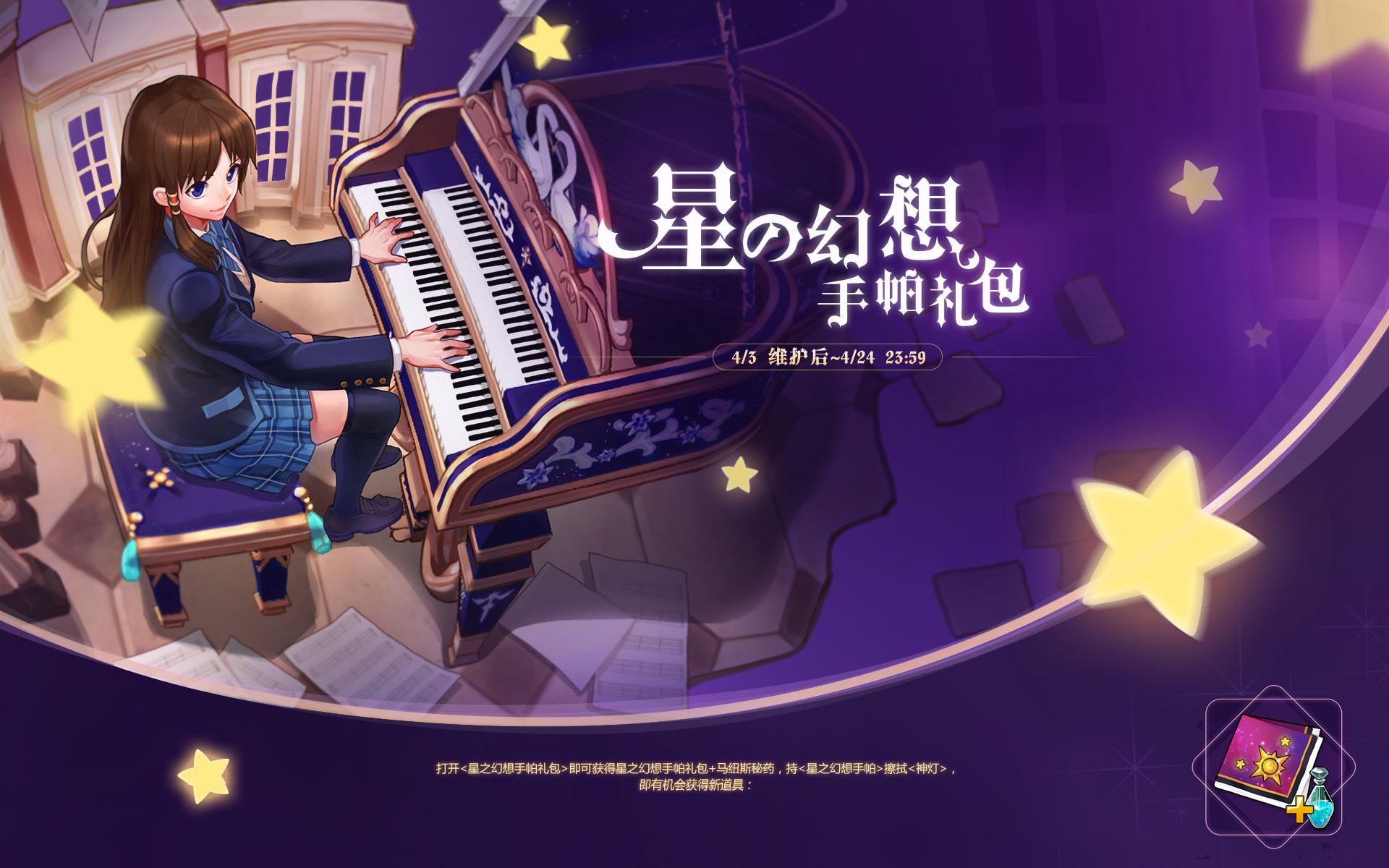 中国マビ190403-1