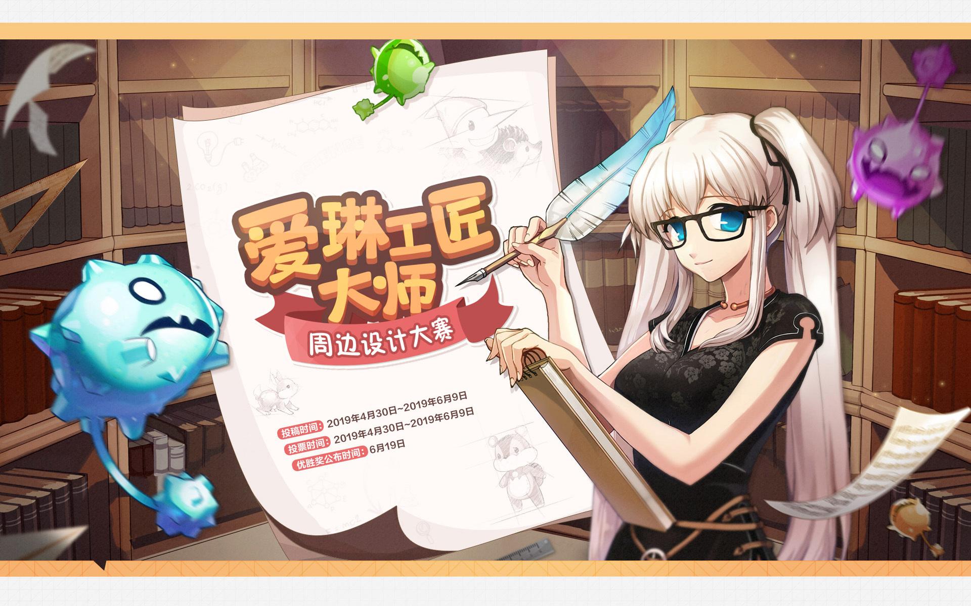 中国マビ190430-1