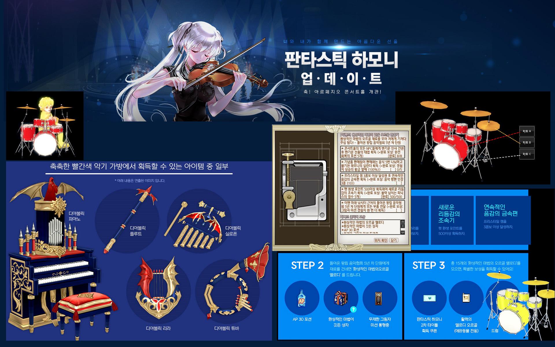 韓国マビ190509-4
