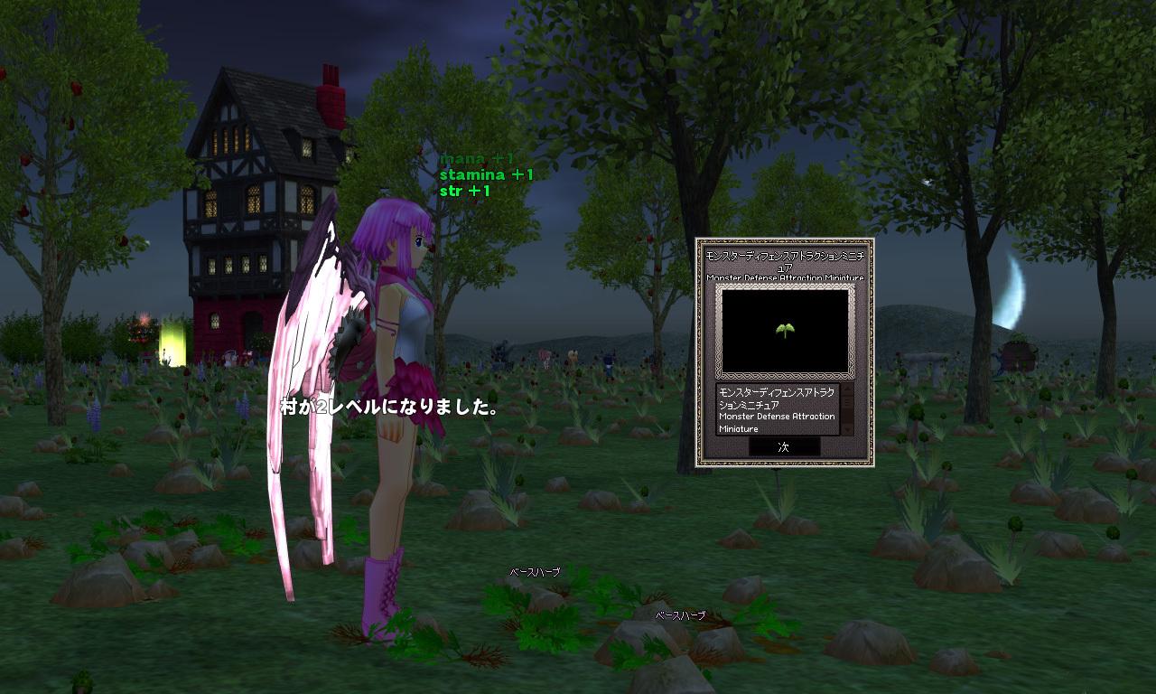 「妖精の村」イベント0408-3