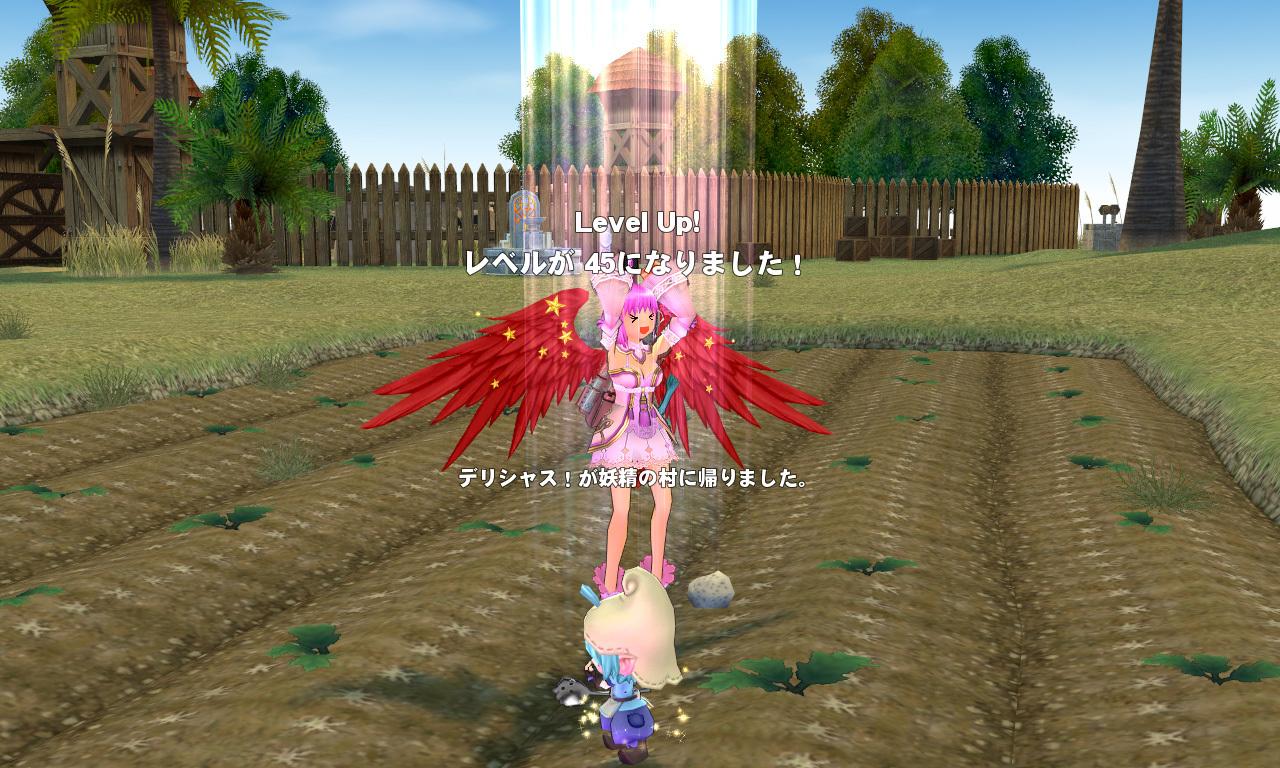 「妖精の村」イベント0410-2