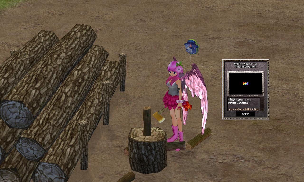 「妖精の村」イベント0415-2