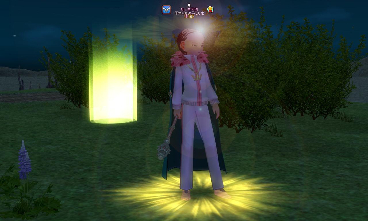 輝くミレシアン2