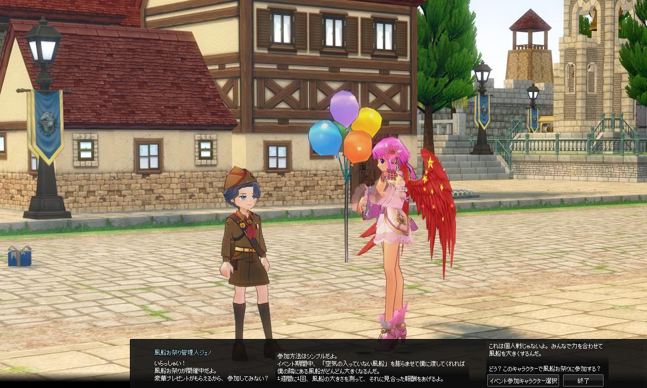 風船お祭りイベント1