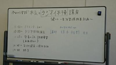講義スケジュール