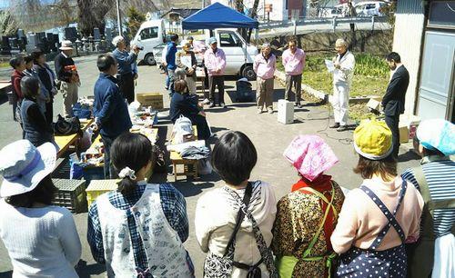 2019.4.13桜まつりメッセージ伝達