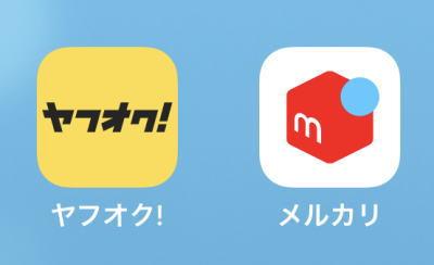 meruokure-wa.jpg