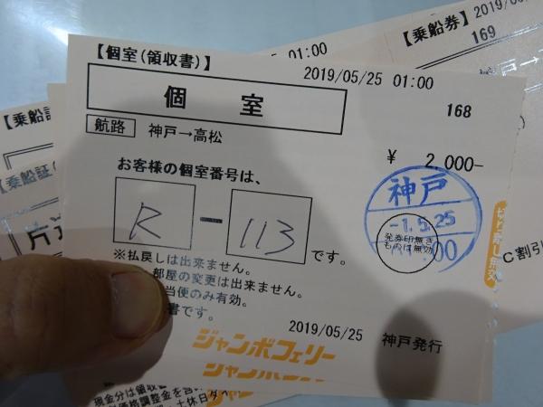 DSC05789.jpg