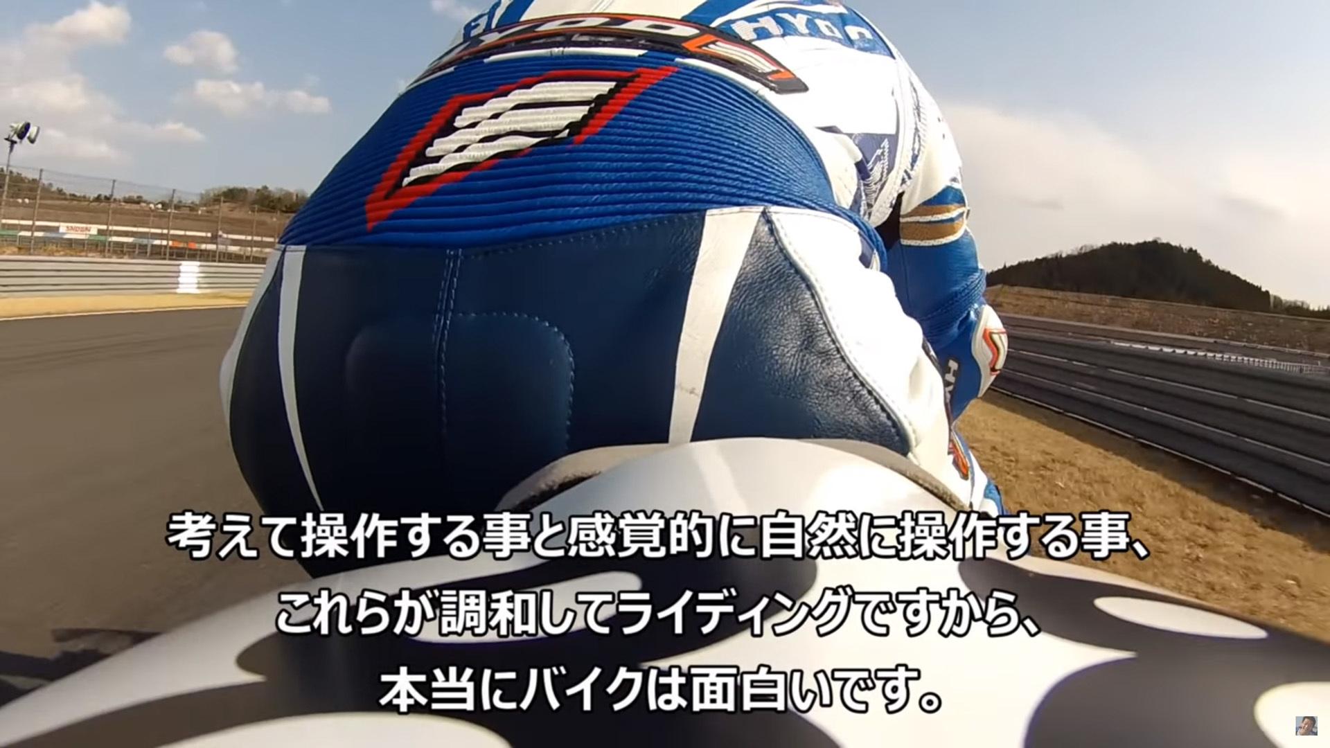 20190416_youtube_cap_sn88.jpg