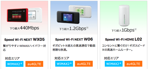 wimax_router.png