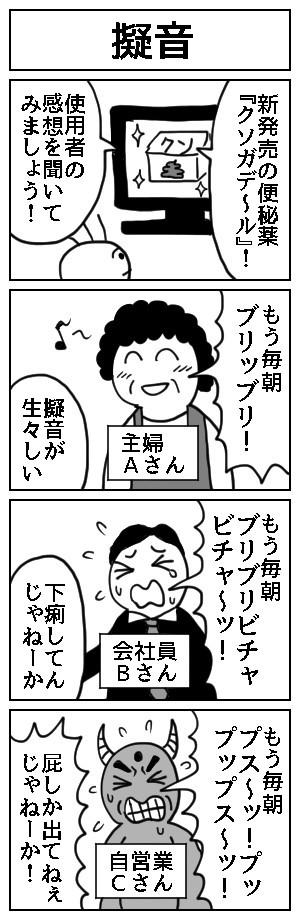 4d-71.jpg
