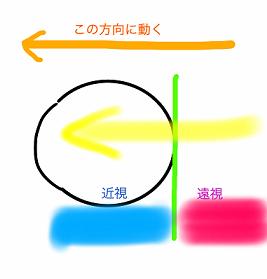 IMG_7195 (1)