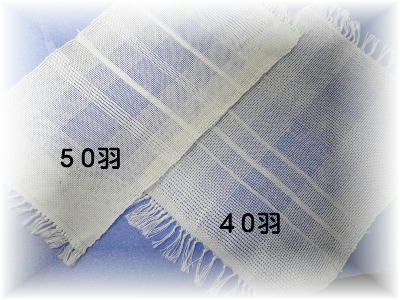 試し織り3-3
