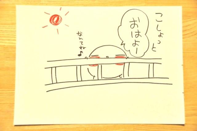 シラサギ 鎌倉の朝 通勤3