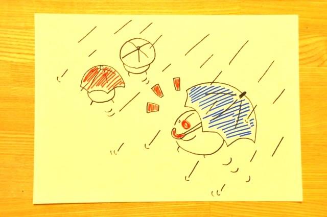 春 雨 桜 ルンルンルン子2